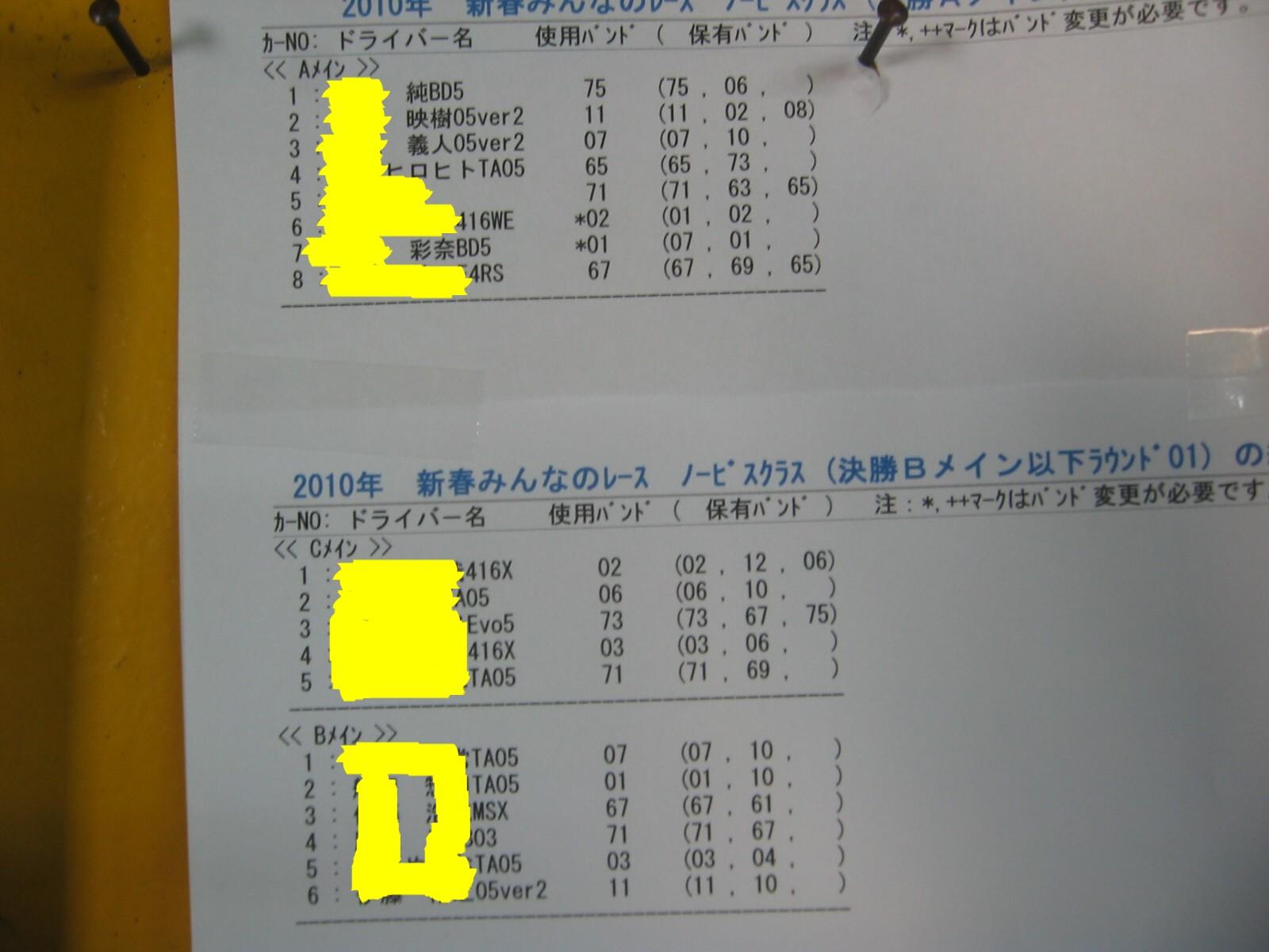 Img_4123_2